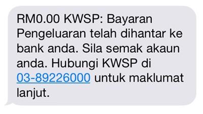 sms-kwsp