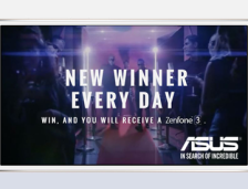 "ASUS' ""Directed By You"" Contest – WIN A New ZenFone 3"