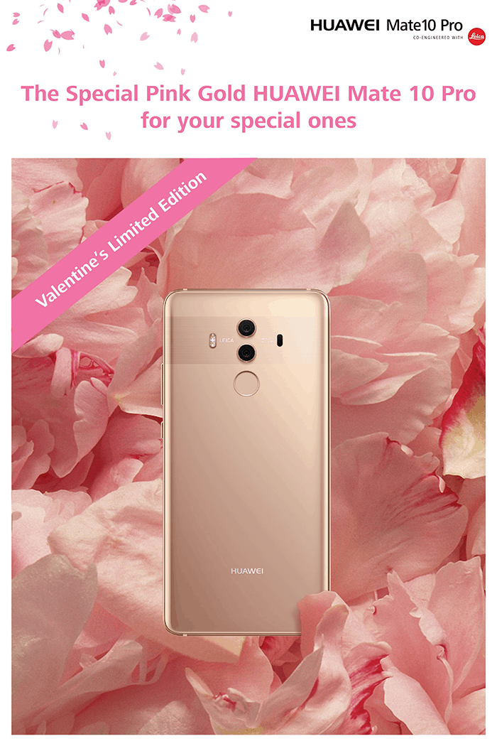HUAWEI-Mate-10-Pro_Special-Pink-Gold