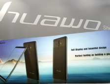 Huawo 6081 Is The Copy Of Huawei Mate 10 Pro.